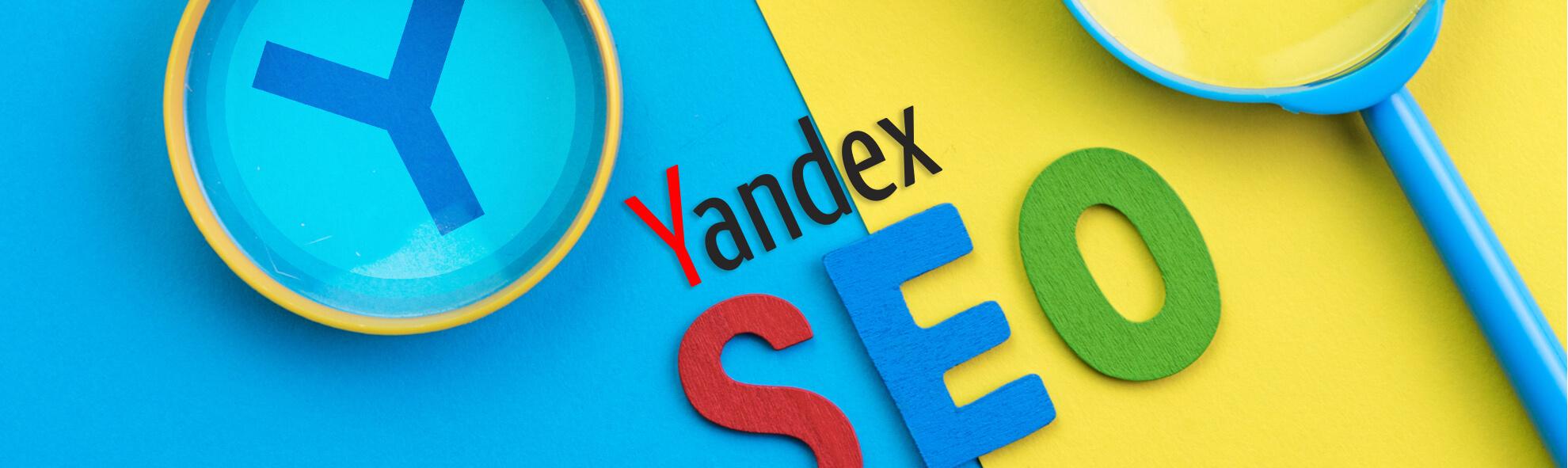 Продвижение сайтов в яндекс топ 10 в календаре на айфоне появляются события с ссылками на сайты
