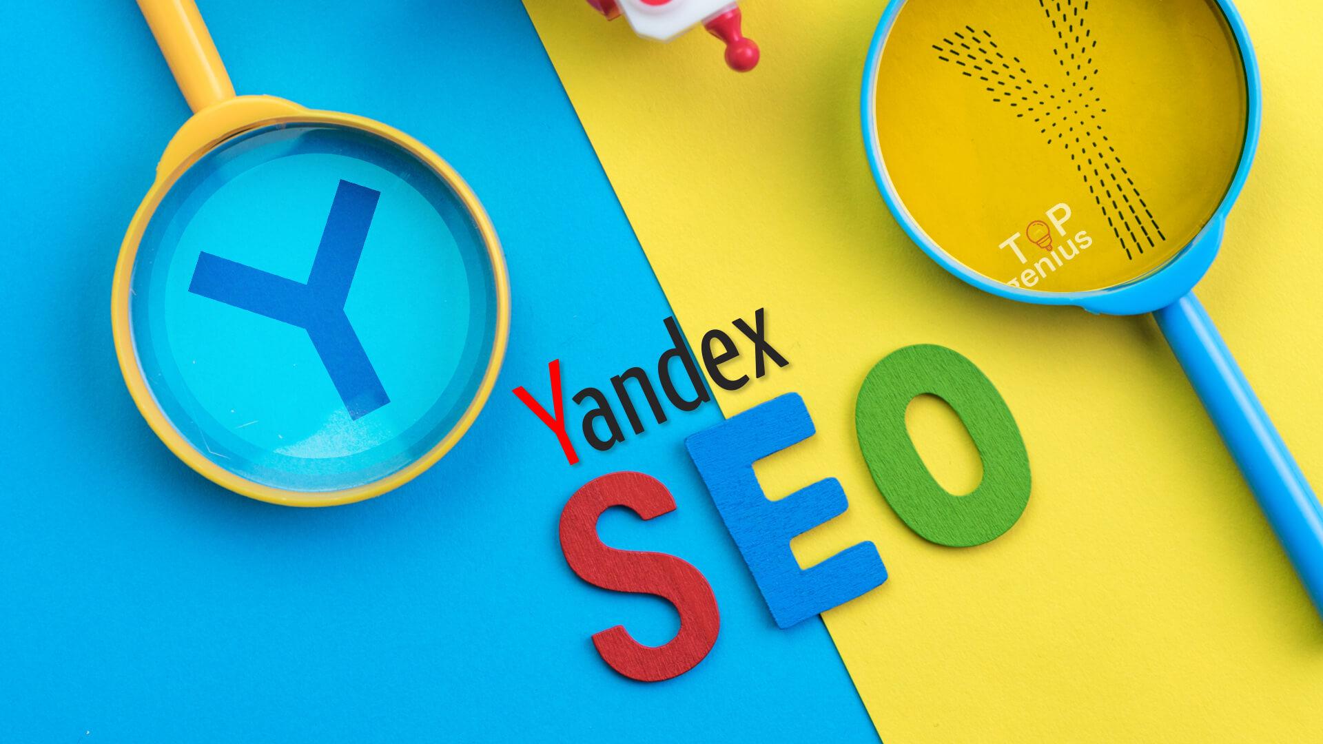 Оптимизация и продвижение сайтов в яндекс программа для создания прототипов сайтов бесплатная